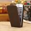 (พร้อมส่ง)เคสมือถือไอโฟน5c Case iPhone เคสฝาพับจากด้านบนสไตล์ Retro thumbnail 1