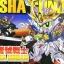 SD Musha Gundam +อาวุธเสริม [KD] thumbnail 1