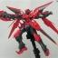 HGBF 1/144 Gundam Exia Dark Matter thumbnail 4