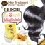 Lami Honey Yogurt Hair Treatment ลามิ แฮร์ ทรีทเม้นท์ ขนาด 35 ml. thumbnail 6
