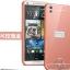 (025-185)เคสมือถือ HTC Desire 816 เคสกรอบโลหะประกบสองชิ้นแบบสไลด์พื้นหลังเคลือบเงา thumbnail 10