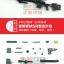 ชุดโมเดลปืนประกอบ ชุดที่ 5 (8 อัน) Gun Model Kit 5 thumbnail 6