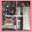 Booster SP : Wing Raiders [SPWR-JP] - Booster Pack (JA Ver.) thumbnail 1