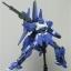 HGBF 1/144 Mega-Shiki thumbnail 5