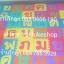 แผ่นรองคลานเด็ก ลาย ก-ฮ (44 แผ่น) thumbnail 2