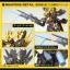 Unicorn Gundam 02 Banshee Norn (Destroy Mode) (HGUC) thumbnail 4