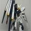 MG Nu Gundam Ver. Ka thumbnail 3