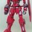 HG 00 (08) 1/100 GNY-001F Gundam Astrea Type-F thumbnail 4
