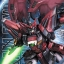 MG 1/100 (6602) Gundam Epyon EW Ver. thumbnail 1