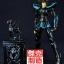 Black Pegasus Vol.2 [King Model ] thumbnail 1