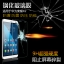 (039-061)ฟิล์มกระจก Huawei MediaPad X2 รุ่นปรับปรุงนิรภัยเมมเบรนกันรอยขูดขีดกันน้ำกันรอยนิ้วมือ 9H HD 2.5D ขอบโค้ง thumbnail 1