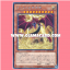 VJMP-JP116 : Slifer the Sky Dragon / Celestial Dragon of Osiris (Kaiba Corporation Rare) thumbnail 1