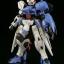 Gundam Astaroth (HG) thumbnail 2