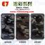 (385-006)เคสมือถือซัมซุง Case E7 เคสกันกระแทกแบบหลายชั้นลายพรางทหาร thumbnail 1