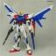 HGBF 1/144 Build Strike Gundam Full Package thumbnail 2