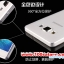 (พร้อมส่ง)เคสมือถือซัมซุง case samsung A5 เคสนิ่มโปร่งใสแบบบางคลุมรอบตัวเครื่อง thumbnail 4