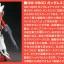 Gundam Airmaster (HGAW) thumbnail 4