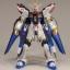 RG Strike Freedom Gundam thumbnail 3