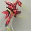MG Aegis Gundam thumbnail 5