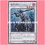JOTL-JP044 : Underworld Fighter Balmung (Super Rare) thumbnail 1