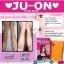 สบู่จูออน สูตร Extra White By ไข่เจียว thumbnail 3