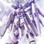 Hi-Nu Gundam Ver.Ka (MG) thumbnail 1