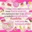 BarbiesWink บาบี้ วิ้ง อาหารเสริมผิวขาวและลดน้ำหนัก ขาว ผอม ออร่า(ส่งฟรี EMS) thumbnail 5