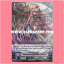MCP01/013TH : สตาร์เวเดอร์ผู้เล็กยิ่ง, มาโยรอน (Infinitesimal Star-vader, Mayoron) thumbnail 1