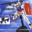 Gunpla Starter Set Vol.2 (HG) thumbnail 3