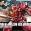HGBF 1/144 Gundam Amazing Red Warrior thumbnail 1