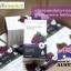 Healthessence Red Grape Seed 55,000mg สกัดจากเมล็ดองุ่นแดง 55,000 mg. thumbnail 3
