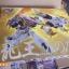 SD Ryuoh-Maru thumbnail 2
