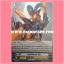 Trial Deck 10 : Purgatory Revenger (VGT-TD10) ภาค 3 ชุดที่ 5 + PR/0088TH : ครีบปิ้งดาร์ค โก๊ท (Creeping Dark Goat) thumbnail 4