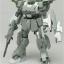 HGBF 1/144 Gundam Ez-SR thumbnail 8