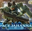 Space Gehennam (Mass Production Type) (HG) thumbnail 1