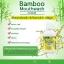 Bamboo Mouthwash Plus แบมบู เม้าท์วอช พลัส สูตรใหม่ thumbnail 4