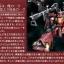 High Mobility Type Zaku II `Psycho Zaku` (Gundam Thunderbolt Ver.) (HG) thumbnail 5