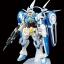 Gundam G-Self (Perfect Pack Equipped) (HG) thumbnail 2