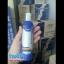 Green Bio Super Treatment กรีนไบโอ ซุปเปอร์ ทรีทเมนท์ ครีม ขวด 250ml 1 ลัง(12ขวด) thumbnail 2