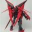 HGBF 1/144 Gundam Exia Dark Matter thumbnail 3