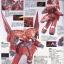 Neo Zeong (HGUC) thumbnail 4