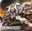 Gundam Barbatos 6th Form (HG) thumbnail 1