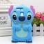 (006-036)เคสมือถือ Case Huawei P9 เคสนิ่มการ์ตูน 3D น่ารักๆ ยอดฮิต thumbnail 7