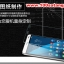(039-061)ฟิล์มกระจก Huawei MediaPad X2 รุ่นปรับปรุงนิรภัยเมมเบรนกันรอยขูดขีดกันน้ำกันรอยนิ้วมือ 9H HD 2.5D ขอบโค้ง thumbnail 3