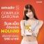 Amado S อมาโด้ เอส ส้ม Complex Garcinia อาหารเสริมลดน้ำหนัก thumbnail 4
