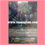 VG Half Deck Vol.1 (VGT-TD10) thumbnail 1