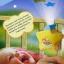 ดรีมไลท์ รูปดาว โมบายภาพ ทำนองเพลงเพราะ thumbnail 1
