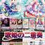 Extra Booster Deck : Divas Duet (VGT-EB10) - Booster Box thumbnail 3