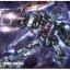 Full Armor Gundam (Gundam Thunderbolt Ver.) thumbnail 1