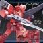 Gundam Amazing Red Warrior (HGBF) thumbnail 4